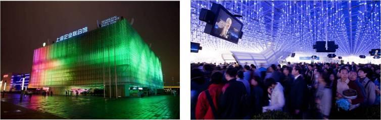 Shanghai Dream Cube Pavilion